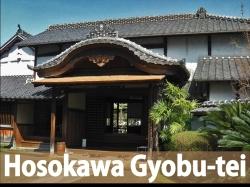 banner Gyobu_R
