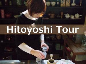 banner-hitoyoshi-tour_r