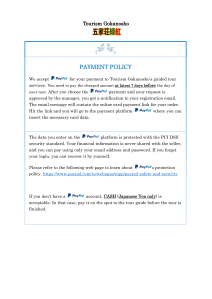 payment_-policy