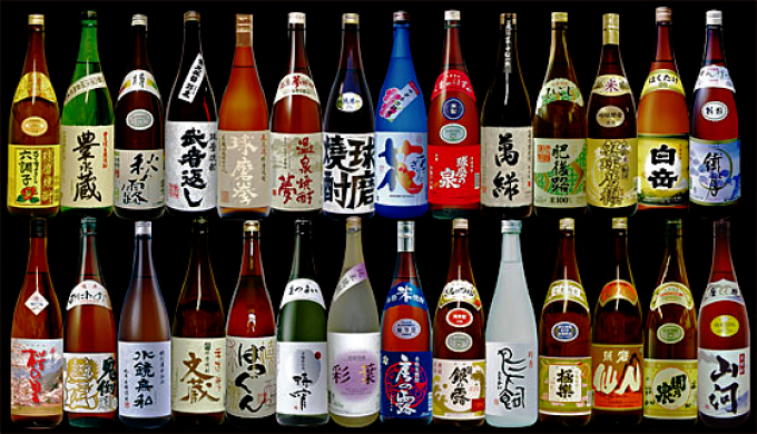 28-kuma-shochu-brands